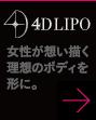 4D lipo