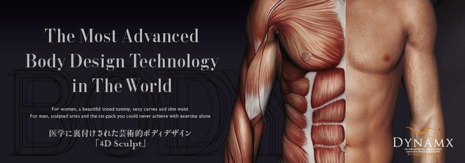 THE CLINICが提供する、医学的であり、芸術的なボディデザイン技術